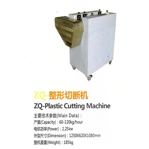 Large capacity low price popular potato flakes ZQ-Plastic Cutting Machine
