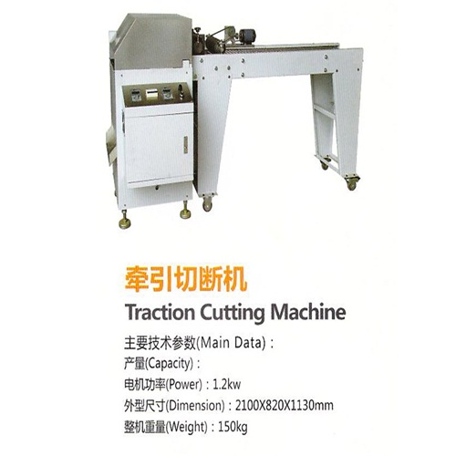 1.2kw specialized convenient operation Traction Cutting Machine