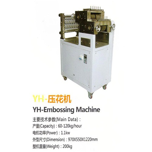 full automatic low noise Puffed food machinery equipment YH-Embossing Machine for Embossed