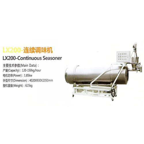 wholesale Stainless Steel high efficiency puffed food LX200-Continuous Seasoner