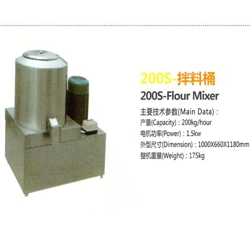 Stainless Steel top quality durable electric 200S-Flour Mixe
