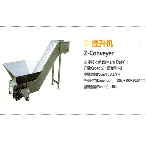 good performance automatic Puffed food machinery equipment  Z-Conveyer