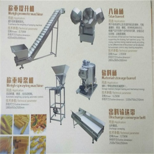 design rational high automation octagonal four barrels seasoning line for flake square shape snake food