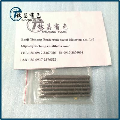 DIN 975 Titanium Thread Rods