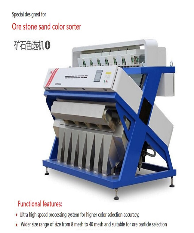 ore Stone color sorter for Potassium or Quartz Stone Color sorter/separating Machine