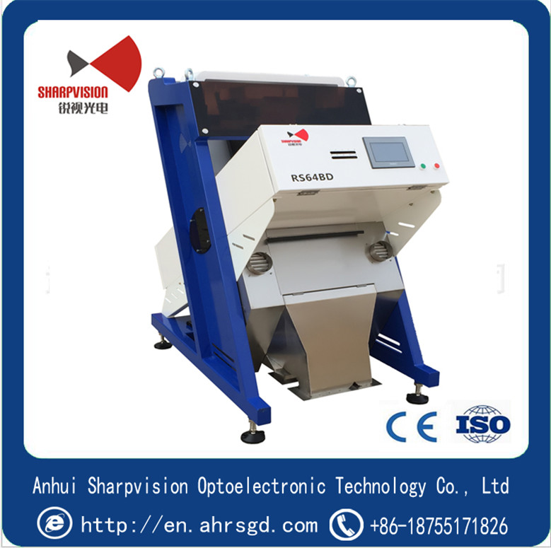 Special designed color sorter RS64BD,mini color sorter machine for rice or grain seeds beans color sorter machine
