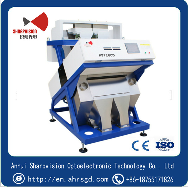Color sorter for recycling plastic flakes ABS,PVC,PET or PP plastics color sorter machine RS128BD
