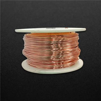 High Purity Copper Wire