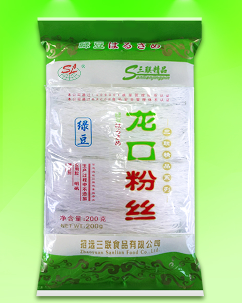 Chinese baked longkou vermicelli bean thread glass noodle 200G(50gx4) OEM accept