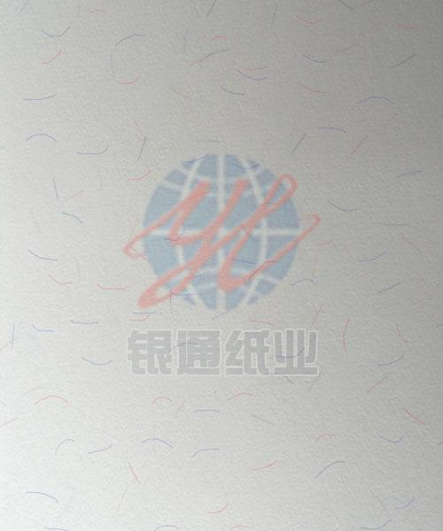 security paper with watermark and UV fibers points strips
