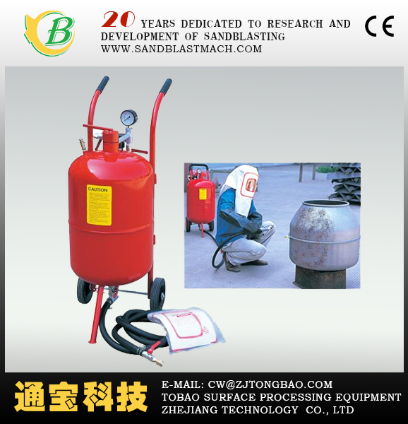 Mini sandblasting machine/small sand blasting pot