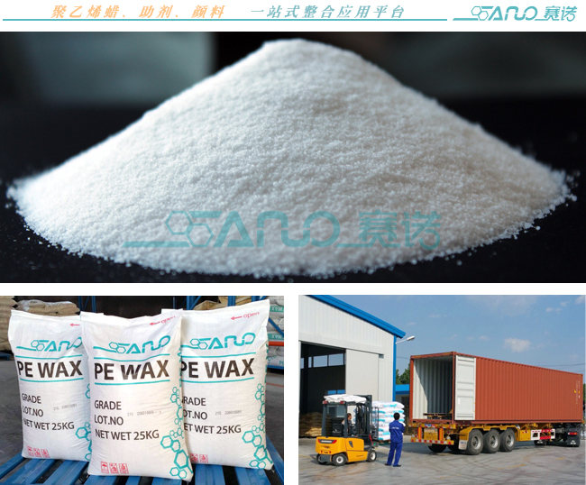 large factory of  white powder | flake pe wax in China