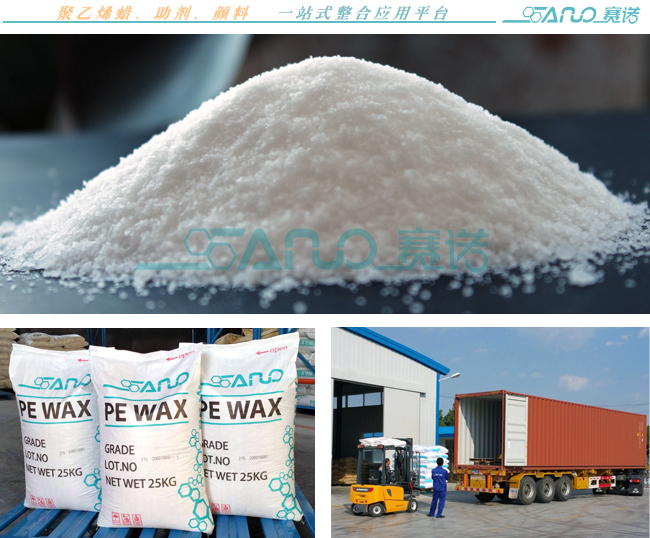 low weight loss pe wax supplier for PVC stabilizer of good lubricant