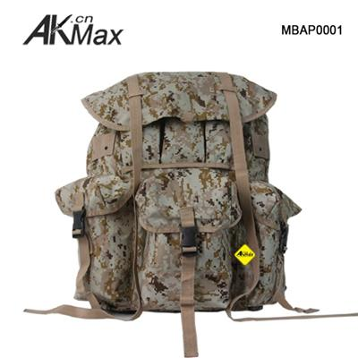 Saudi Arabia Military Backpack ALICE PACK Large Digital Desert