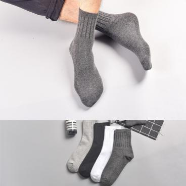The gentleman business cotton socks,Comfortable Male socks