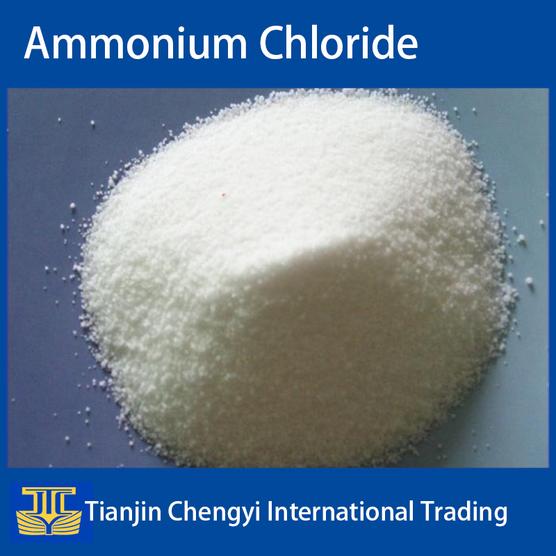 Quality China ammonium chloride price