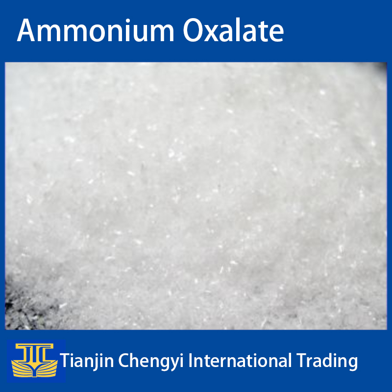 China quality ammonium oxalate supplier