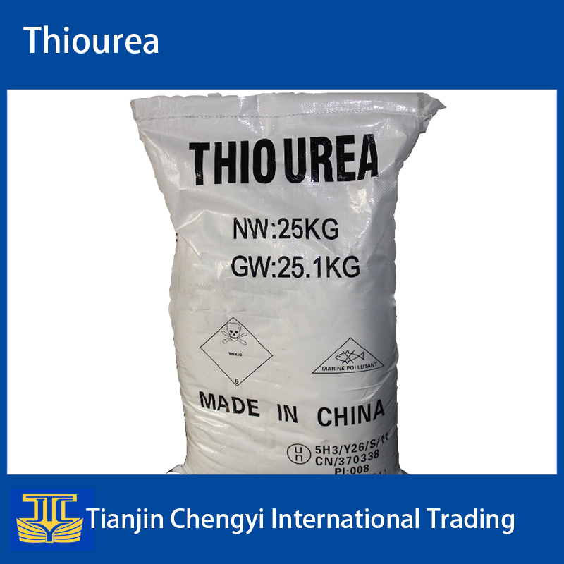China quality thiourea price uses