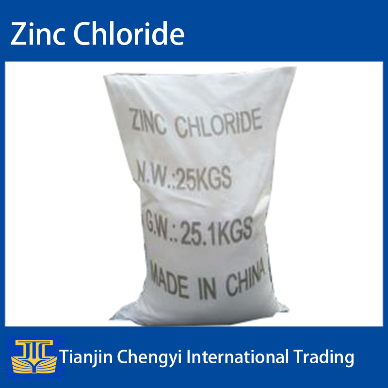China price Zinc Chloride supplier