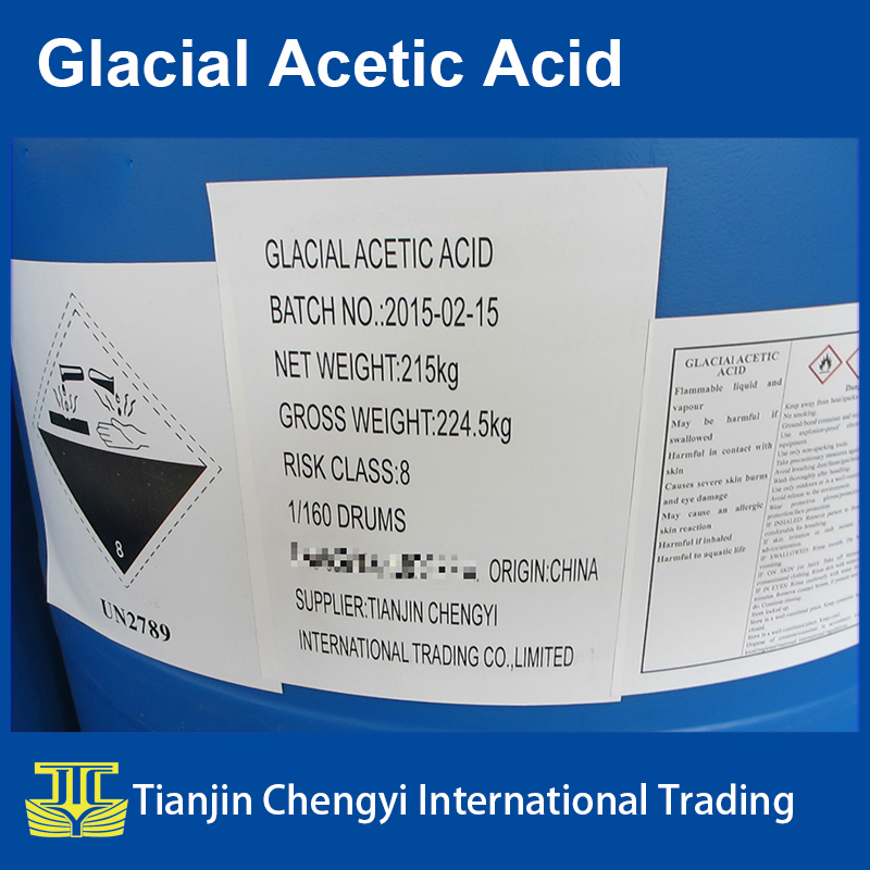 China food grade glacial acetic acid price