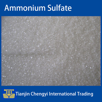 China ammonium sulfate food grade price