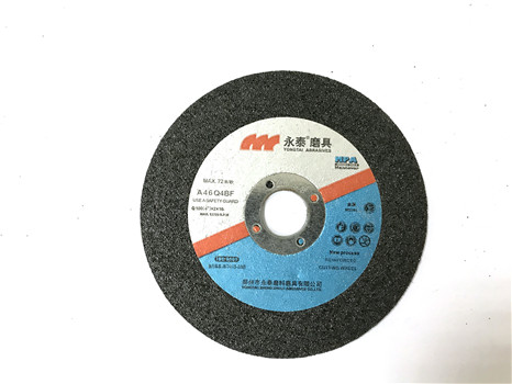 4 Inches, 100x2x16mm, T41 High Quality Flat Center Cut-off  Wheels for Metal, Black Color, EN12413