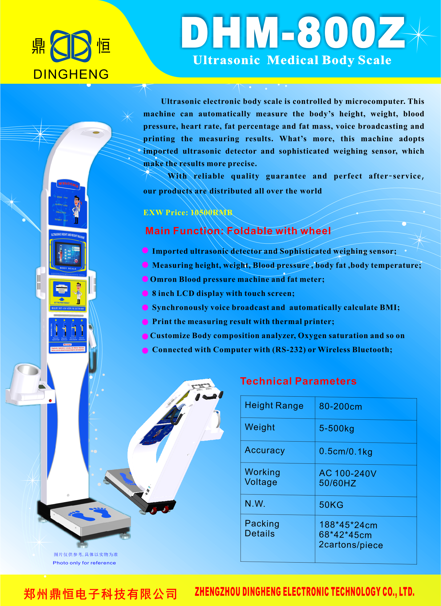 Height and weight BMI Machines Measurement & Analysis Instruments Weighing Scales Blood Pressure