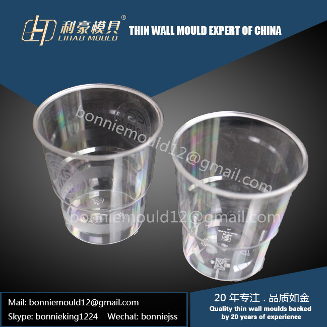 PS high speed thin wall cup mould solution
