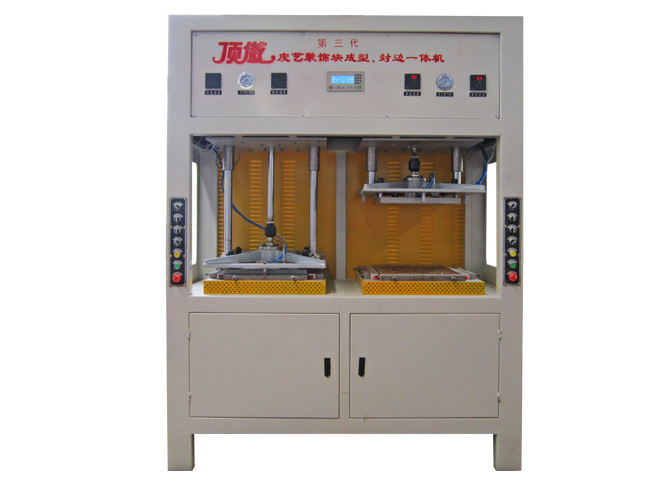 Leather Wall Panel Forming Machine