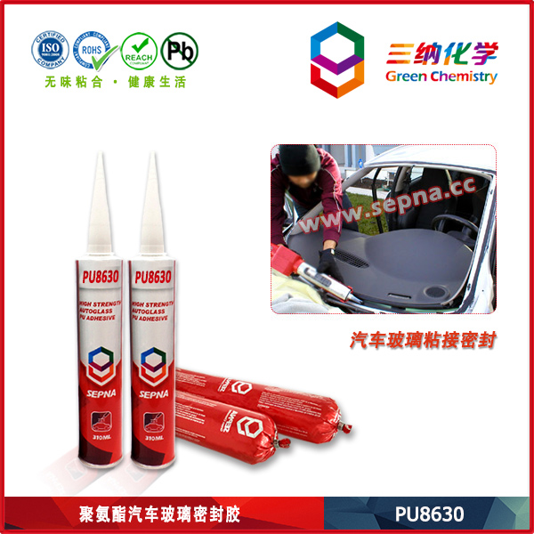 PU8630 high quality polyurethane adhesive with competitive price