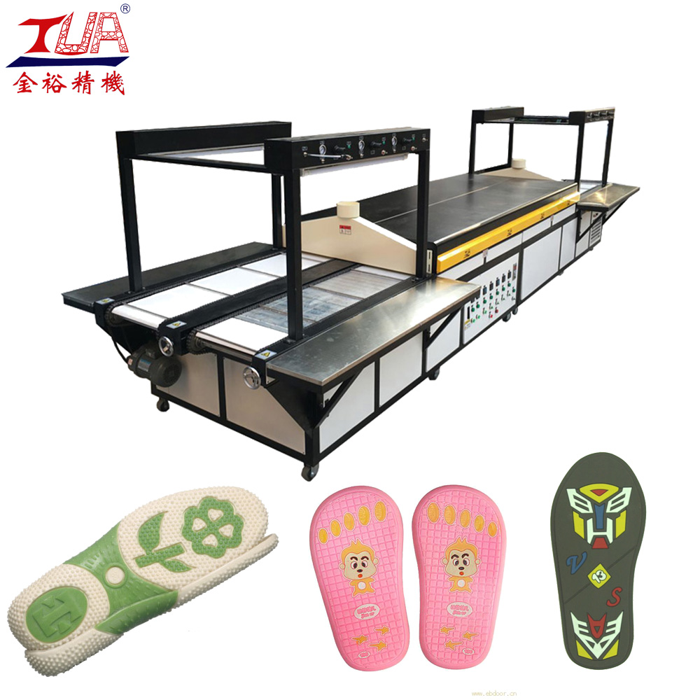 PVC insole making machine
