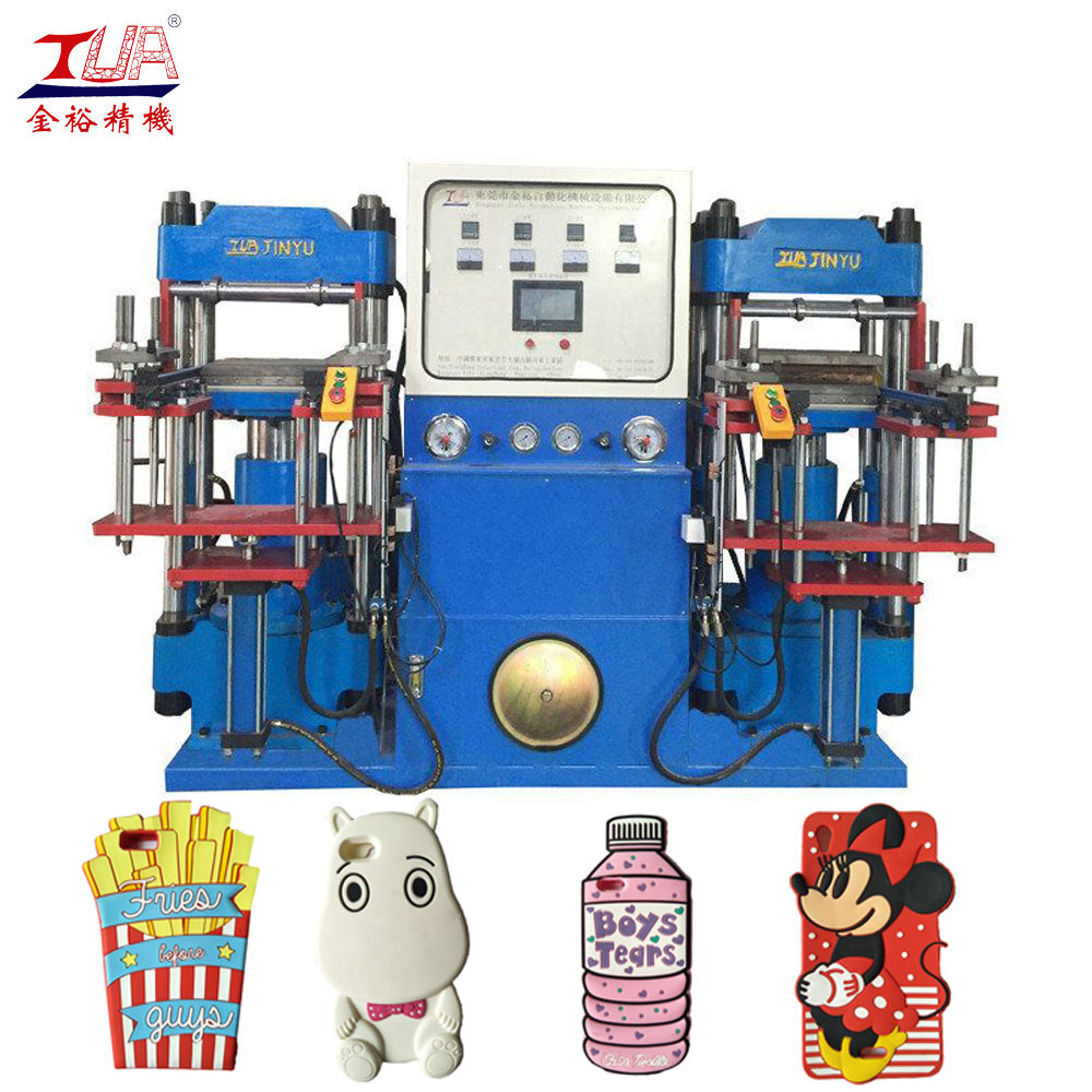 Silicone phone case vulcanizing machine