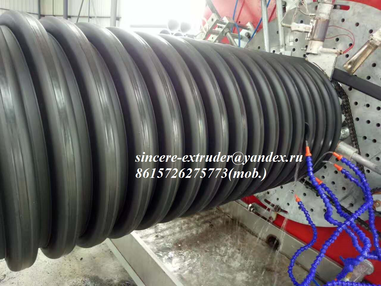 HDPE Structured-Wall Corrugated Plastic Pipe Manufacturing Machinery