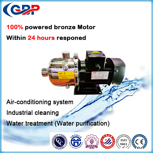 pump,water pump ,centrifugal water pump,booster pump,shower pump