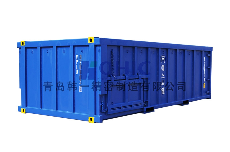Container module housing, trust Hanil Precisionwhich has go