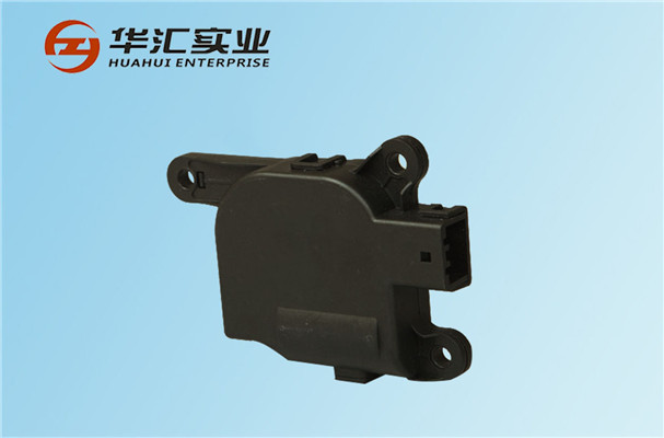 high capacity energy saving Mixed air dampers actuator manufacturer