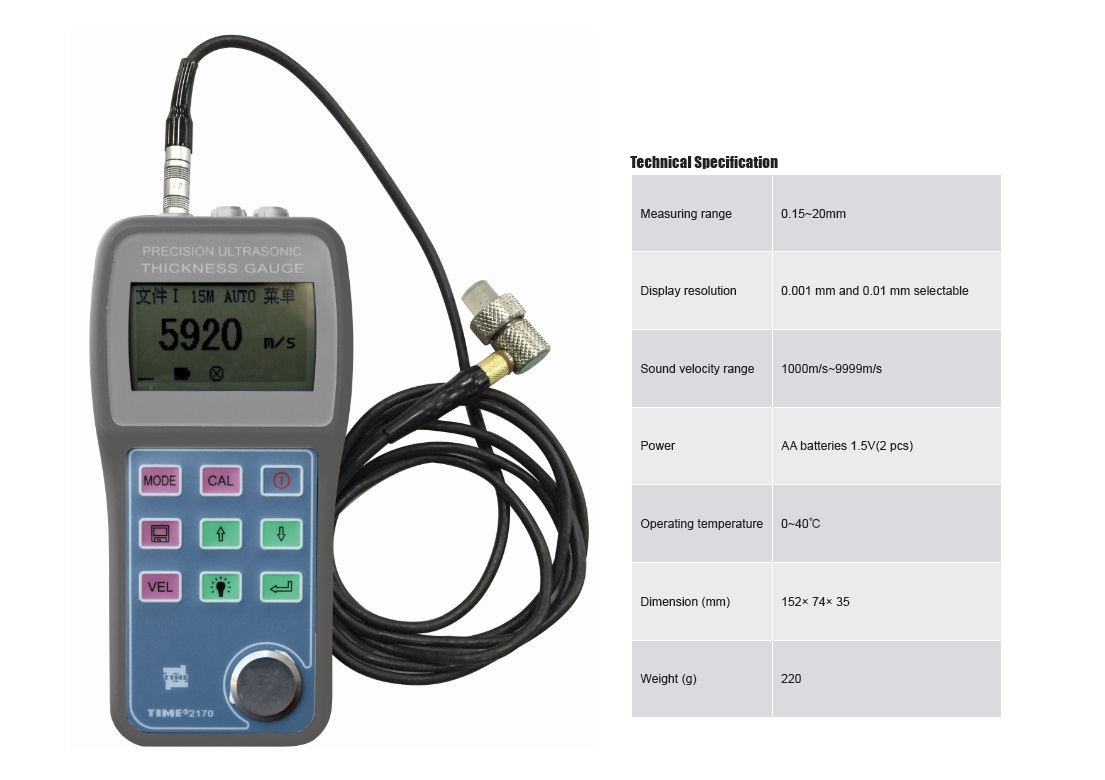 Ultrasonic Thickness Measurement Equipment TIME®2170 for Testing Thin Workpieces