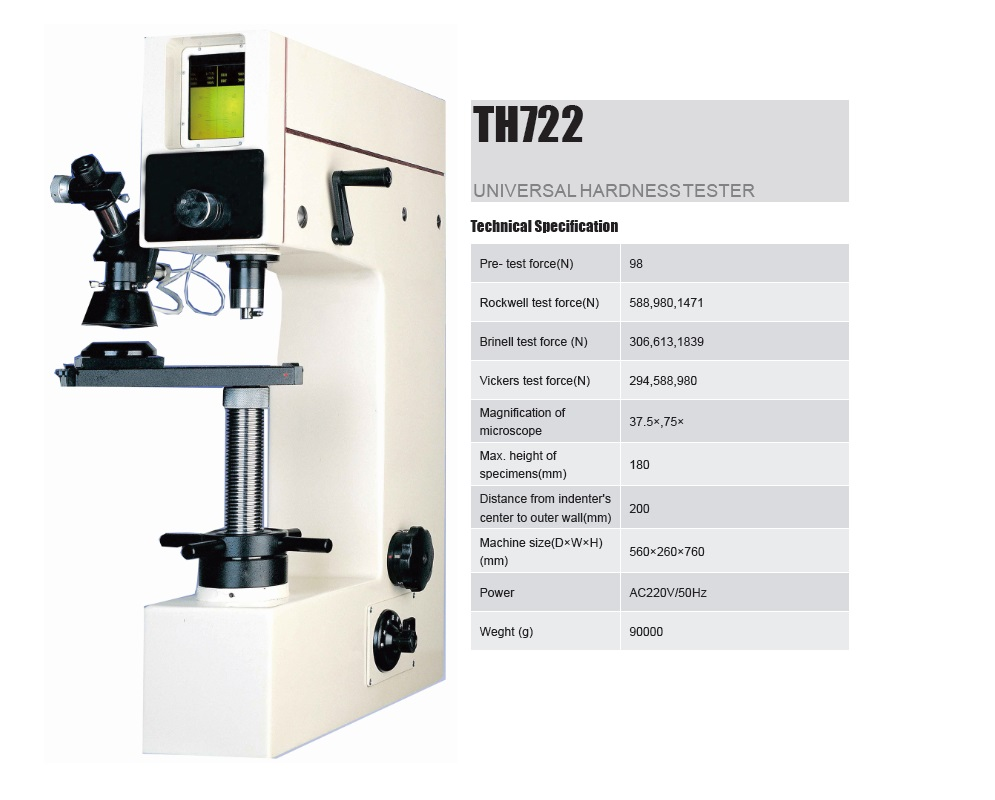 Universal Hardness Testing Machine TH722 for Brinell, Rockwell, Vickers Testing