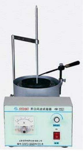 HY267 Open Cup Flash Point Tester