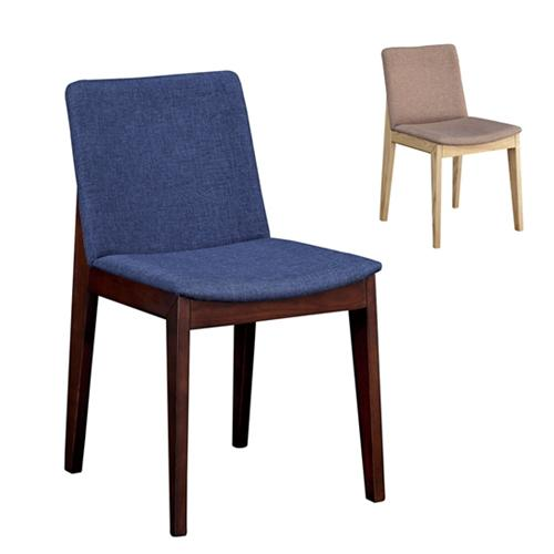 Y014 Ash Dining Chair