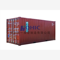 吉林省 Excellent Industrial container suppliers