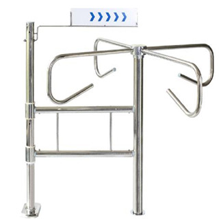 Orientation instructions turnstile Security access control swing arm gate opener