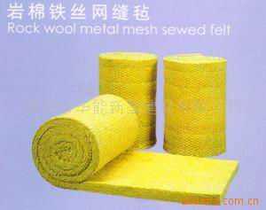 Mineral Rock Wool Roll