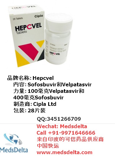 Velpatasvir Sofosbuvir Tablets indian HCV Drugs Wholesale Price India Supply