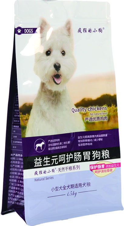 high-quality cuhigh-quality customized pet food packaging bagsstomized pet food packaging bags