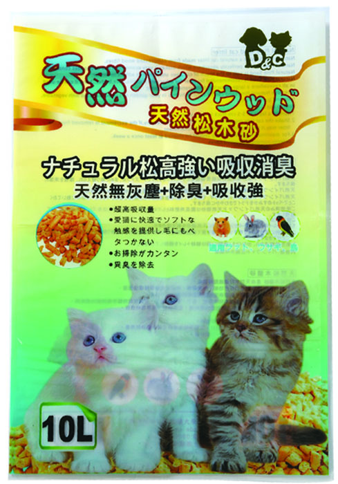 Customized and designed plastic cat litter bags