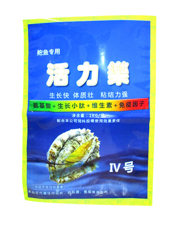 fertilizer or feed manure plastic bags made in China