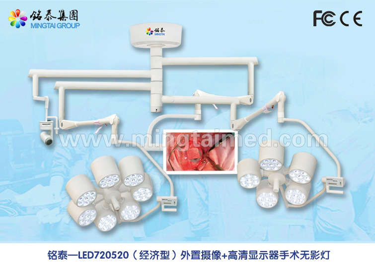 Mingtai LED720/520 external camera + monitor surgery light