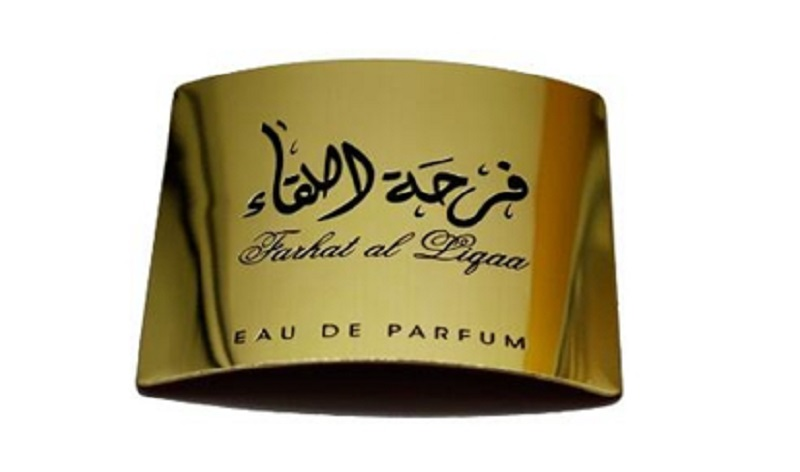 Golden perfume bottle label