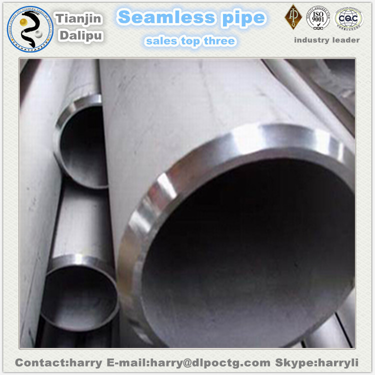 spiral steel pipe for deliver gas and water